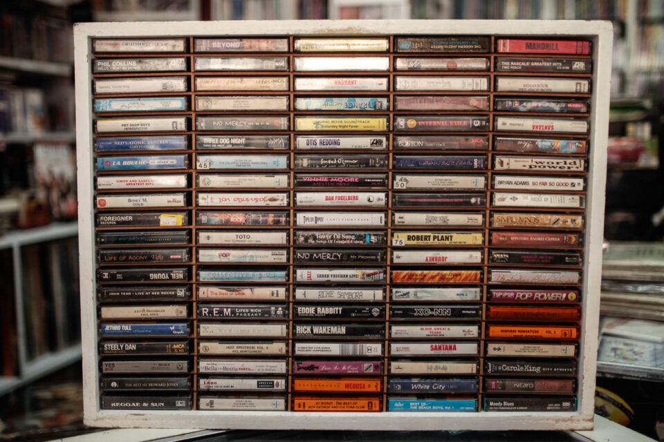 regalos musicales  (13 de 21)