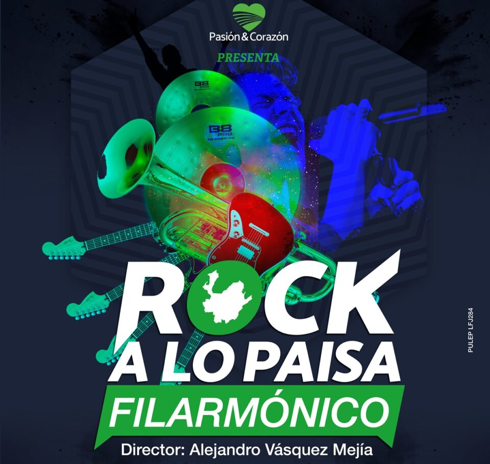 rockpaisa2-960x908.jpg